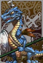 Reptile Lance