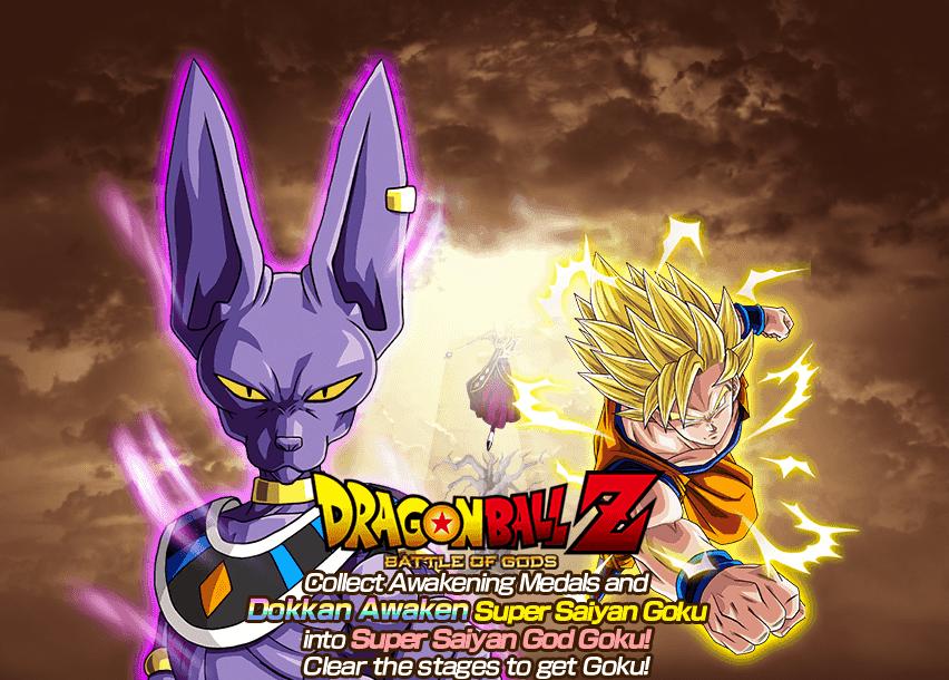 Battle of Gods | Dragon Ball Z Dokkan Battle Wikia ...