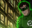 Harold Jordan (DC Animated Film Universe)
