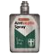 Antiseptic Spray