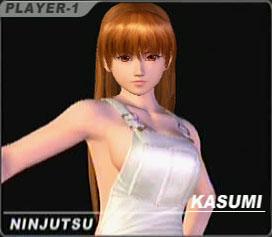 File:DOAUkasumi cos20.jpg