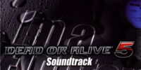 Dead or Alive 5 Soundtrack