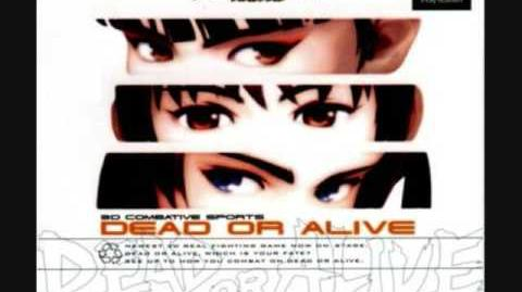 Dead or Alive OST The Fist of Taikyoku Blows Up (Theme of Lei-Fang)