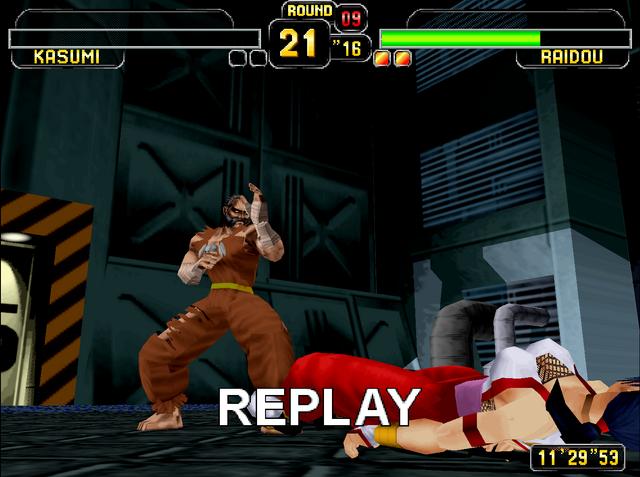 File:Raidou's Stage - Arcade 3.PNG