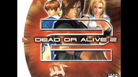 Dead or Alive 2 Music-You Are Under My Control-Beautiful Version 00 (Theme of Tina Armstrong)