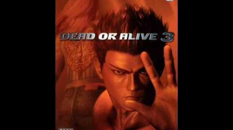 Dead or Alive 3 Music-Mayflower (Theme of Lei Fang)