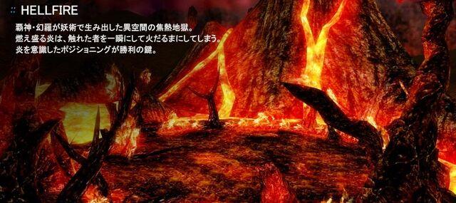 File:Hellfire1.jpg