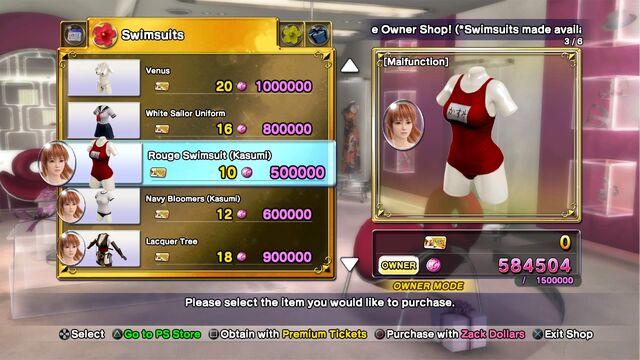File:Rouge Swimsuit (Kasumi).jpg