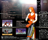 DOA1 PS Backcover