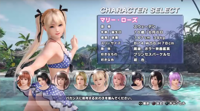 File:DOAX3 Character Select.png