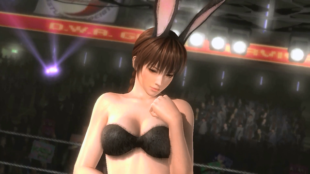 File:Doa6.png