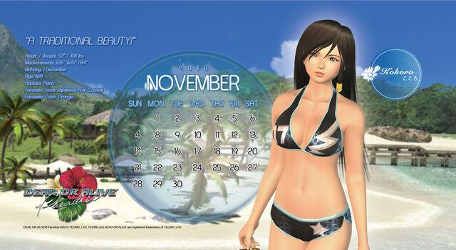 File:DOAP Calendar Nov.jpg