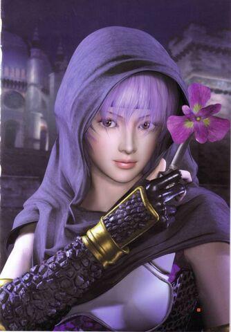 File:Ayane 11.jpg