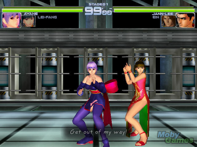 File:536441-dead-or-alive-2-dreamcast-screenshot-tag-battle-starts.jpg
