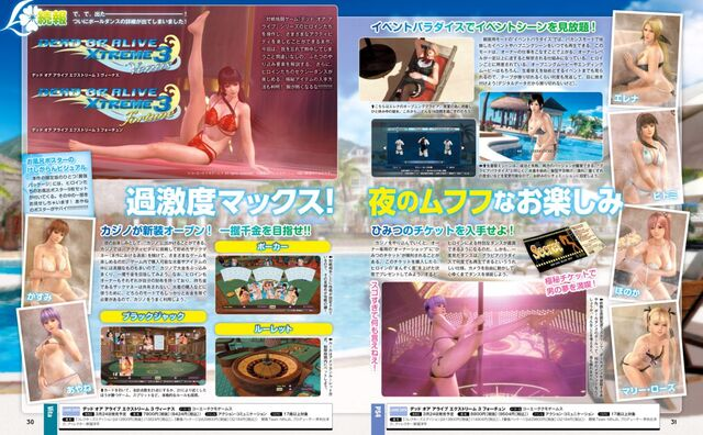 File:Dead or alive xtreme 3 scan 4 by fullpower88-d9s4jn5.png.jpg