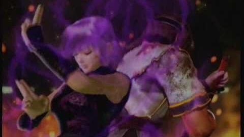 "Dead or Alive 4 Ayane ""Love and Resolve"" Ayanes ending (HQ)"