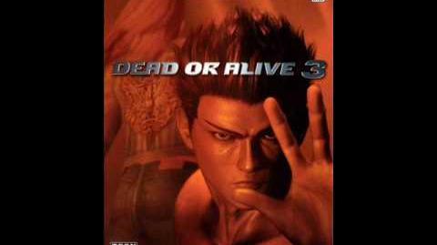 Dead or Alive 3 Music-Look Ahead (Theme of Ryu Hayabusa)