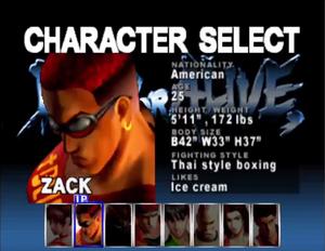 DOA1U character select