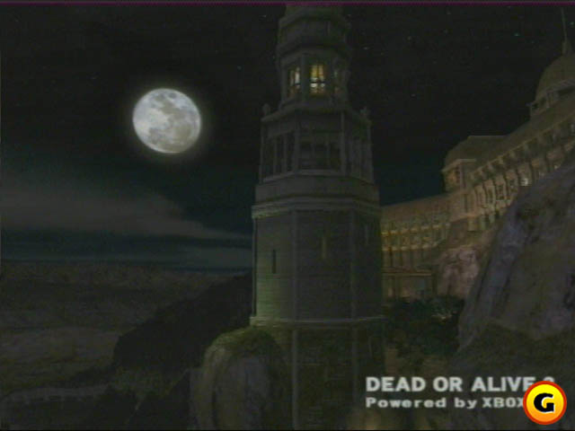File:Deadoralive3 screen017.jpg