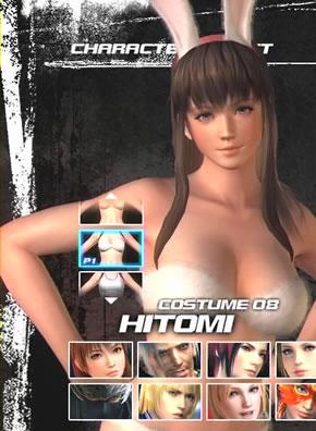 File:Hitomi C8.jpg