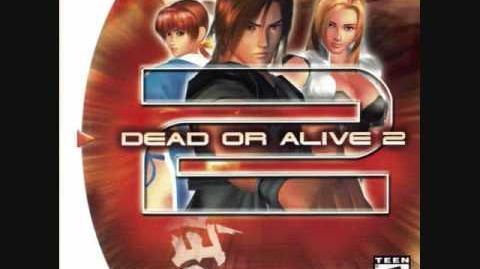 Dead or Alive 2 Tengu-mai theme