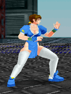 File:DOA1 Kasumi C2 Sat.png