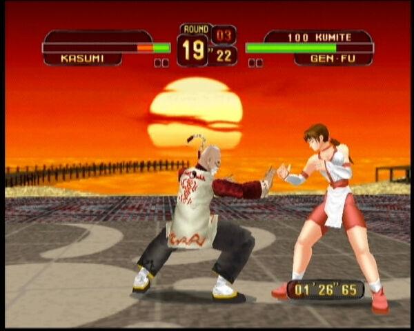 File:Gen Fu vs Kasumi.jpg