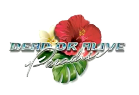 File:DOAP Logo.jpg