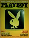 Dead rising Playboy