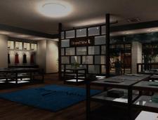 Brand New U PP Interior