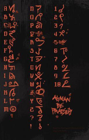 File:1226784-dead space 2 rune.jpg