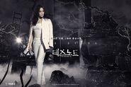 Musical Korean promo poster Rem