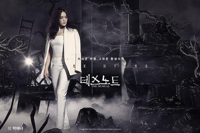 File:Musical Korean promo poster Rem.jpg
