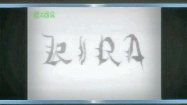 File:Misa-kira-tv.jpg