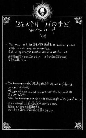 File:Rules XIII.jpg