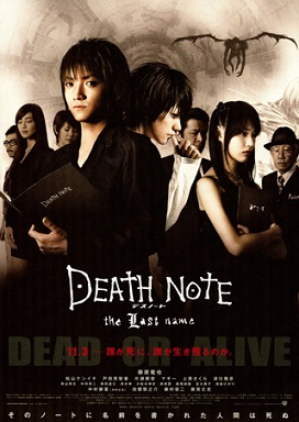 <i>Death Note:<br />The Last Name</i>