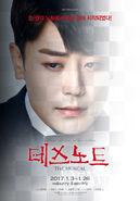 Musical Korean 2017 poster Light side
