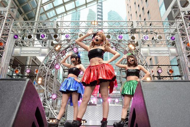 File:Ichigo Berry live event 1.jpg