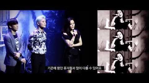 Musical Showcase scene sketch (Korean 2015)