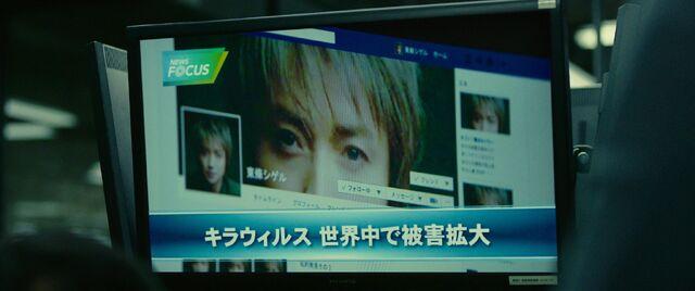 File:LNW Kira virus 3.jpg