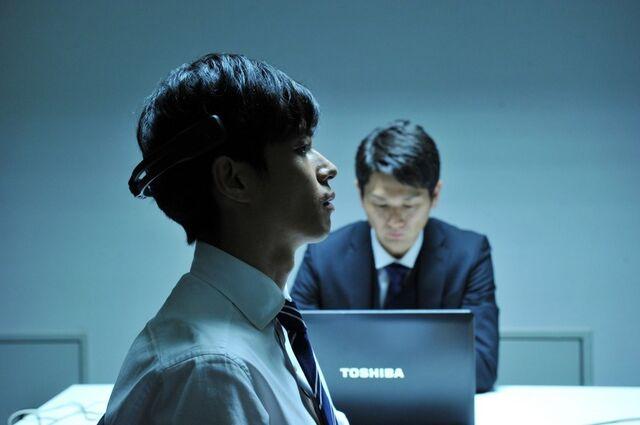 File:DNNG Mishima promo 03.jpg