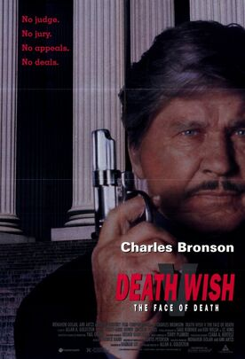 Death wish 5 movie poster
