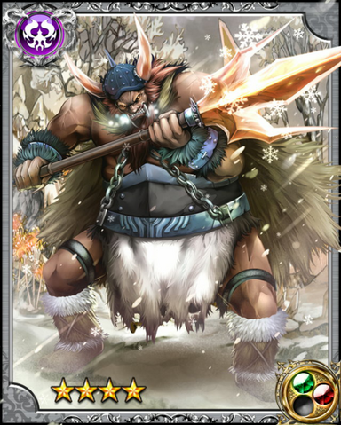 File:Ice Ogre Hecatombrez RR+.png