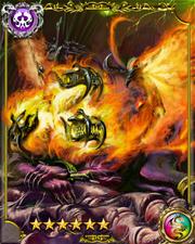 Demon Beast Cerberus SSR