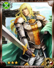 Noble Knight Nemes R