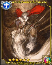 Dragon Knight Carma