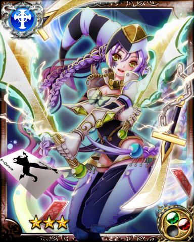 File:Joker Princess Solderine R+.png