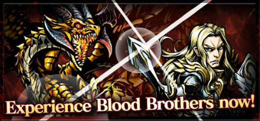 File:Experience Blood Brothers Now!.png