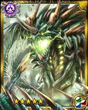 Chaos Viper Uroboros SR++