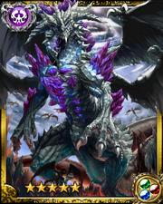 Evil Dragon Apoleo SR++